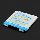 "Erstatning Dual Battery Cells ""2100mAh\"" 3,7V Li-ion Batterier til HTC Sensation G14 - Hvit (2 PCS)"