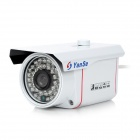 "YanSe YS-833CDW 1/4"" CMOS 800TVL Outdoor Waterproof CCTV Camera w/ IR-Cut / 36-LED Night Vision"