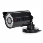 "YanSe YS-6624CCB 1/4"" CMOS 700TVL Outdoor Waterproof CCTV Camera w/ R-Cut / 24-LED Night Vision"