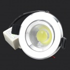 HUGEWIN HSD641 3W 220lm 6500K 1-COB LED White Ceiling Lamp - Silver (AC 85~265V)