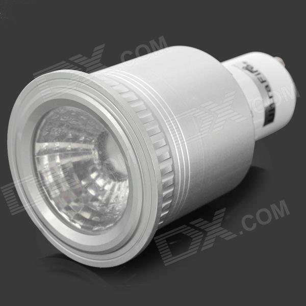 UltraFire LZ-03 GU10 5W 1-LED Spotlight Accessories Aluminum Housing Shell -Silver + White (85~260V)
