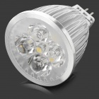 ZHISHUNJIA DB-CM501 MR16 GX5.3 5W 380lm 3500K 5 x SMD 6063 LED Warm White Light Lamp - Silver (12V)