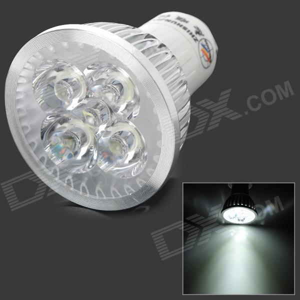 ZHISHUNJIA DB-10CG401 GU10 4W 280lm 6000K 4 x SMD 6063 LED White Light Lamp - Silver (AC 85~265V)