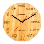 Stylish Round Bamboo Graved Dial Analog Wall Clock - Wood (1 x AA)