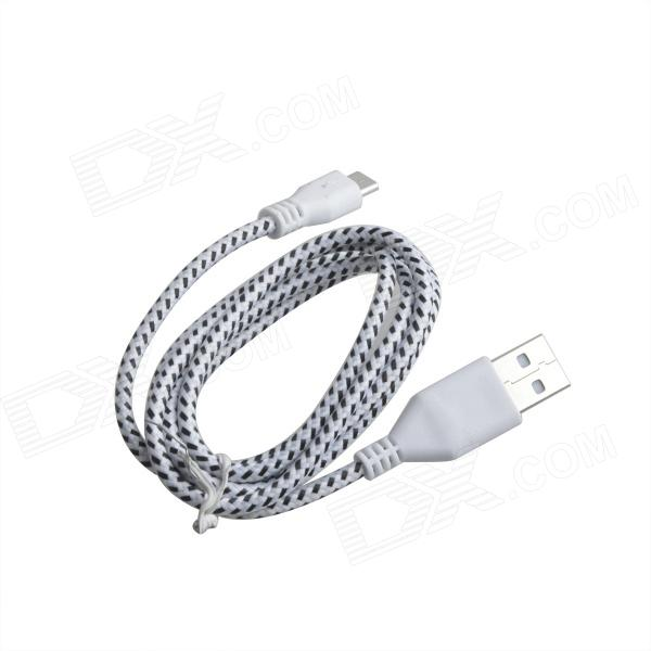 Nylon Woven USB 2.0 Male to Micro USB Male Data / Charging Cable for Samsung + More - White (100cm) nylon usb 2 0 male to micro usb male data sync charging cable for samsung more yellow 100cm