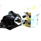 E-smart Stretch Zooming Cree XP-E Q5 200lm 3-Mode Cold White Light Headlamp - Black (1 x 18650)