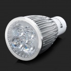 UltraFire LZ-12 GU10 5W Spotlight Housing - Silver + White (85~260V)