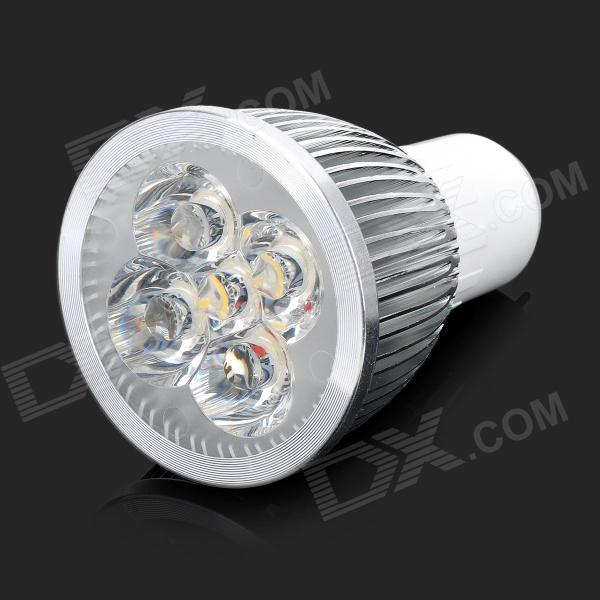 G5.3 5W 300lm 3000K 5-LED Warm White Lamp - Silver (AC 85~265V)