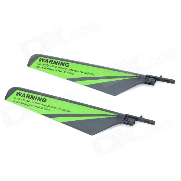 WLtoys DIY ABS Main Wing for R/C Helicopter Toy V911 / V911-1 / V911-2 - Green (Pair)