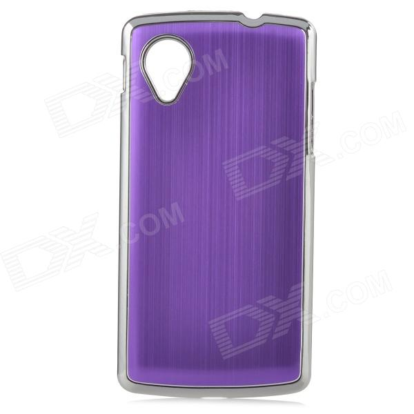 Protective Aluminum Alloy Back Case for LG Nexus 5 - Purple стоимость
