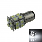 BAY15D / 1157 4W 280lm 20 x SMD 5050 LED White Car Turn Signal Light / Steering / Brake Lamp - (12V)