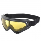 WOLFBIKE BYJ-011 Sports Skiing Goggles - Black + Yellow REVO