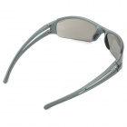 KALLO YH-013 Outdoor Sports TR90 Frame Sunglasses w/ Replacement Lens - Grey