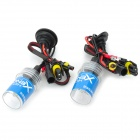 BORSEE A5-Z H7 35W 3200lm 4300K White Xenon Lamp Set for Car - Black