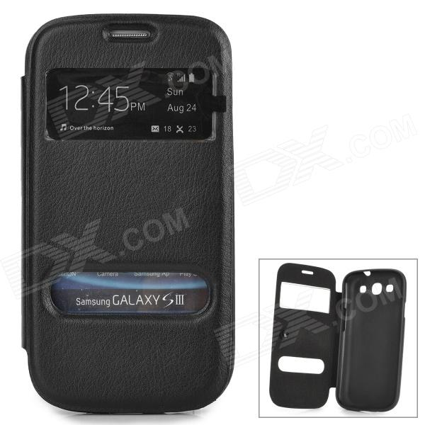 Protective PU + Silicone Case w/ Window for Samsung i9300 - Black