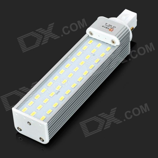 Lexing LX-HCD-4 G24 15W 1200LM 7000K White 36-5730 SMD LED Lamp - White + Silver (85~265V)