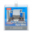 KOBO 9006 12V 100W 3800K 1200lm White Light Car halógena Farol