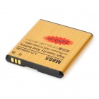 M865-GD 3.7V 1000mAh Rechargeable Li-ion Battery for Huawei C8650 / U8650 / HB5K1H / MB65 - Golden