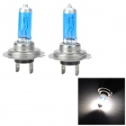 KOBO H7 12V 100W 3900K 1450lm White Light Car Halogen Headlight