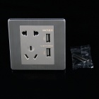 86mm Universal 2-Power Socket Wall Mount Plate w/ Dual-USB - White (90~250V)