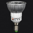 ZHISHUNJIA DB-14YE302 E14 3W 210lm 6000K 3 x SMD 6063 LED White Light Lamp - Silver (AC 85~265V)