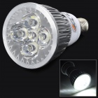 ZHISHUNJIA E14 5W 320lm 5 x SMD 6063 LED Cold White Light Lamp 85~265V