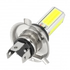 HJ HJ-COB24W-H4 H4 24W 1200lm 4-COB LED White Car Foglight (10~30V)