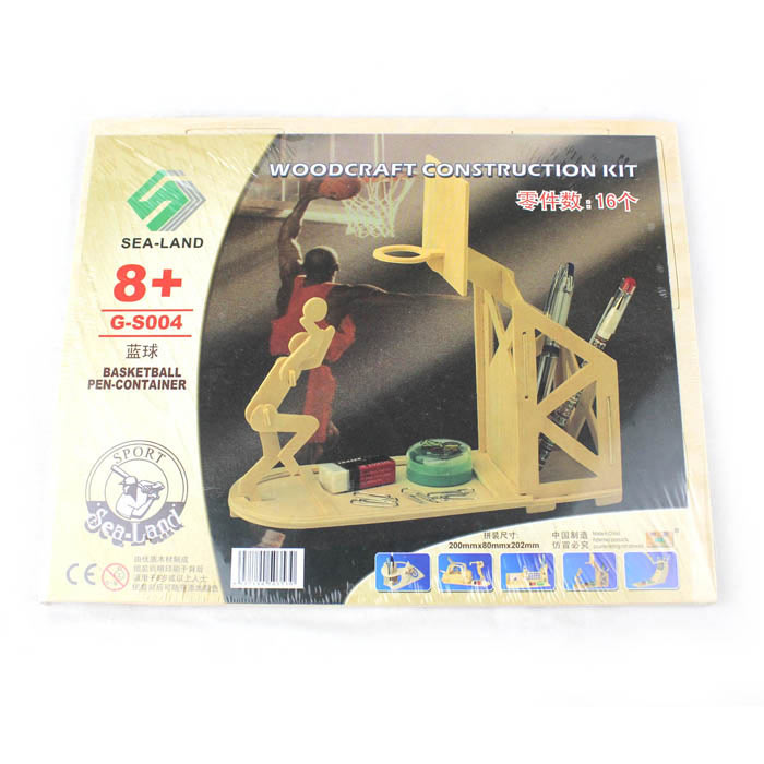 DIY Wooden Assembling Basketball Penholder Model - Burlywood