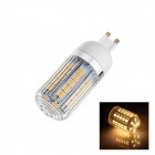 G9 7W 320lm 2500K 48 x SMD 5050 LED Warm White Light Lamp Bulb - White (AC 220~240V)