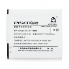 PISEN Mobile Phone 2600mAh Replacement Battery for Samsung Galaxy S4 i9502 / i9508 / i959