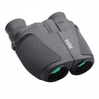 BIJIA 12x25 Waterproof Ultra-clear High-powered Night Vision Binoculars - Black
