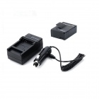 """1300mAh"" Battery + US Plug Power Adapter + Car Charger Set for GoPro HD Hero3/3+ - Black"