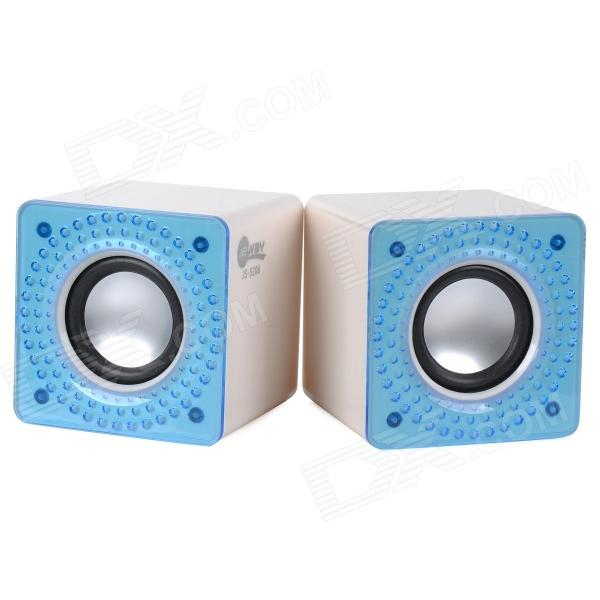 JEWAY JS5206 Mini USB Portable Music Speaker for PC / Laptop - White + Blue + Multi-Colored