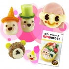 Bento Expression Maker / DIY Riceball and Sushi Molds -Yellow + Pink + White(3 Pieces)
