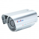"Yian Time YT-7092LE 960P 1/3"" HD CMOS Low Illumination Infrared IP Camera w/ 12-IR LED - Silver"