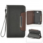 HADA-176 Protective PU + PC Case w/ Stand + Strap for Samsung N7100 - Black