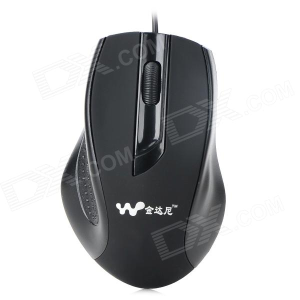 Kingdeny 110 Universal USB Wired 1600dpi LED Mouse - Black