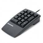 LENOVO KU-9880 USB 2.0 Wired Keypad for Laptop / PC - Black