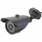 YanSe YS-F276CCB 1/4 CMOS IR-CUT 700TVL Waterproof Camera w/ 24-IR LED - Grey