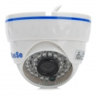 YanSe YS-808CC 700TVL 1/4 CMOS IR-CUT Dome Camera w/ 36-IR LED - White