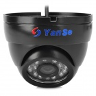 YanSe YS-632-1CCB 700TVL 1/4 CMOS IR-CUT Dome Camera w/ 24-IR LED - Black