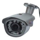 YianTime YT-8095LE 1080P Infrared Network IP Camera - Silver Black