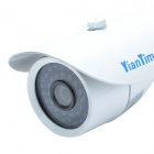 YianTime YT-5060L 720P 1.0 MP Waterproof Infrared Network IP Camera W/ 36-IR LED - White