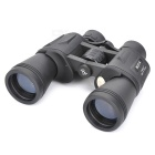 BIJIA20x50 Super Eyepiece High-power High-definition Binoculars - Black
