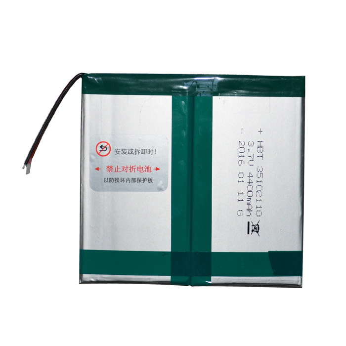HBT 35102110 Universal 3.7V 4400mAh Built-in Battery for 9