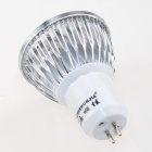 ZHISHUNJIA GX5.3 5W 400lm 5-SMD 6363 LED Cold White Light Lamp 85~265V