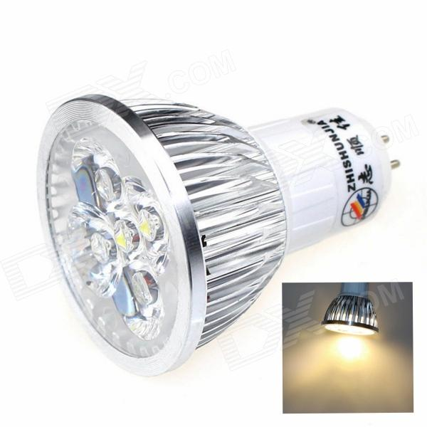 ZHISHUNJIA GX5.3 5W 400lm 3500K 5 x SMD 6063 LED Warm White Light Lamp - Silver + White (AC 85~265V)