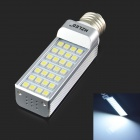 HZLED E27 6W 450lm 6000K 28 x SMD 5050 LED White Light Lamp Bulb - White + Silver (AC 85~265V)