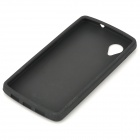 Protective Silicone Back Case for LG Nexus 5 - Black