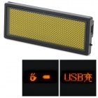 B1236TY USB Rechargeable LED Message/Advertising/Program/Scrolling Text Name Badge Sign - Yellow